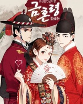 Joseon's Ban on Marriage