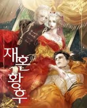 Remarried Empress (Novel)